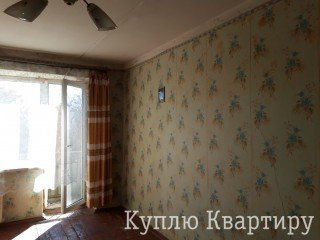Продам 1-но комн.квартиру пр.Кірова