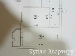 ЖК Волошковий, 2х-кім квартира в новобудові
