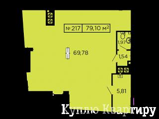 Комерція, 79.10 м2, Личаківський р-н. Львів. ЖК Щасливий