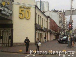 Аренда торговой площади по ул. Антоновича,50 (ул. Горько)