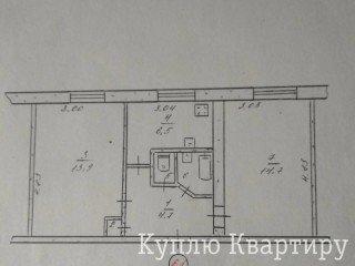 2- комн кв. по Комсомольскому проспекту. Красная линия 1 эт