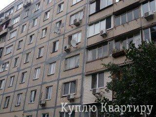 Купите отличную квартиру на ул.Бойченко