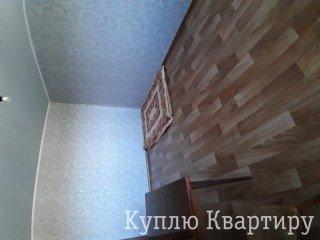 2-комн кв 4мкр. г. Каменское
