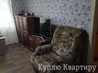 2 комн кв по ул. Мира в центре г. Каменского