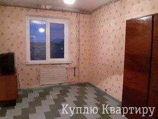 2-комн. кв. 1 мкр. ул. Харьковская.