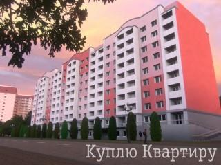 Пропонуються квартири для придбання від ЗАБУДОВНИКА