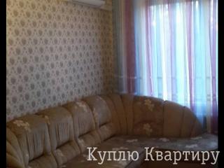 Сдам терминов 3- к, квартира на метро Левобережна