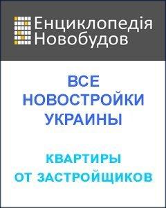 новостройки (днепр ру)