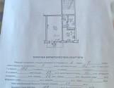 ПРОДАЖ недорогої 1к квартири в Шевченківському районі з ЄВРОРЕМОНТОМ!