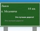 Продам земельну ділянку в смт. Меденичі