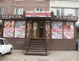 Продаж нежитлове Бородинський 70 кв.м. євроремонт