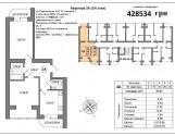 1-2х кімнатні квартири в розстрочку від забудовника 7400 грн.м2