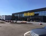Аренда в новом ТРЦ «М.Пасаж»/Мегамаркет