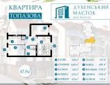 3 кім квартира 68м2 м.Дубно