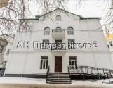Аренда помещений в новом офисном центре города Полтава