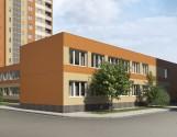"""Продам отдельно стоящее двухэтажное админ.здание жилого комплекса """"Металлист"""""""