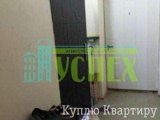 Продам дві кімнати в комуні, Жуковського