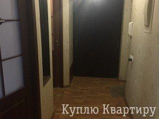 Продам 2-х кімнатну квартиру на вул. Робоча