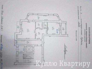 1-кім квартира на вул. Рубчака