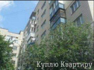 киев продаю 3-х комнатную квартиру