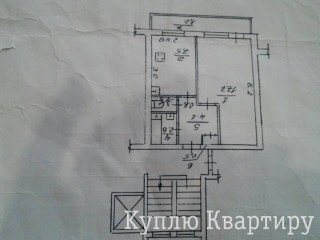 1-кім квартира в Шевченківському районі терміново
