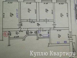 Теминово продам 4 х кiмнатну квартиру метро 23 серпня 7 хвилин пiшки
