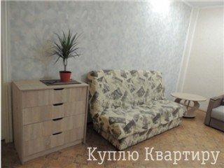 Продам 2к кв в Центре м Пушкинская 100 метров