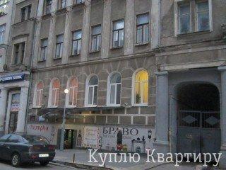 Продам Офисный центр в г.Харьков
