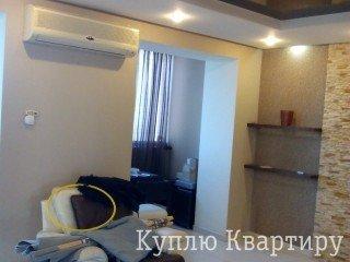 Продається 3х комн.квартиру в новому будинку вул.Богданова