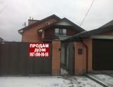 Продається будинок по вул. Ашхабадская