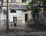 Здам приміщення загальною площею 78м2, на червоній лінії, по ул.Воронцова