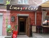 Сдается в аренду кафе в Нагорном районе! Отличное место расположения!