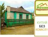 Придбати будинок в Умані