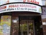 Здається магазин в оренду на пр-ті Дм. Яворницького
