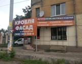 Продам офисное помещение(магазин), 55кв.м.