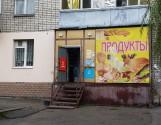 Продам магазин на вул.Мурманська